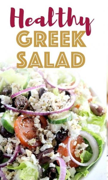 How to make a healthy Greek salad on a Budget
